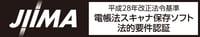logo_jiima